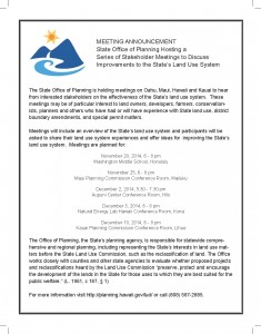 Stakeholder Meeting Flyer