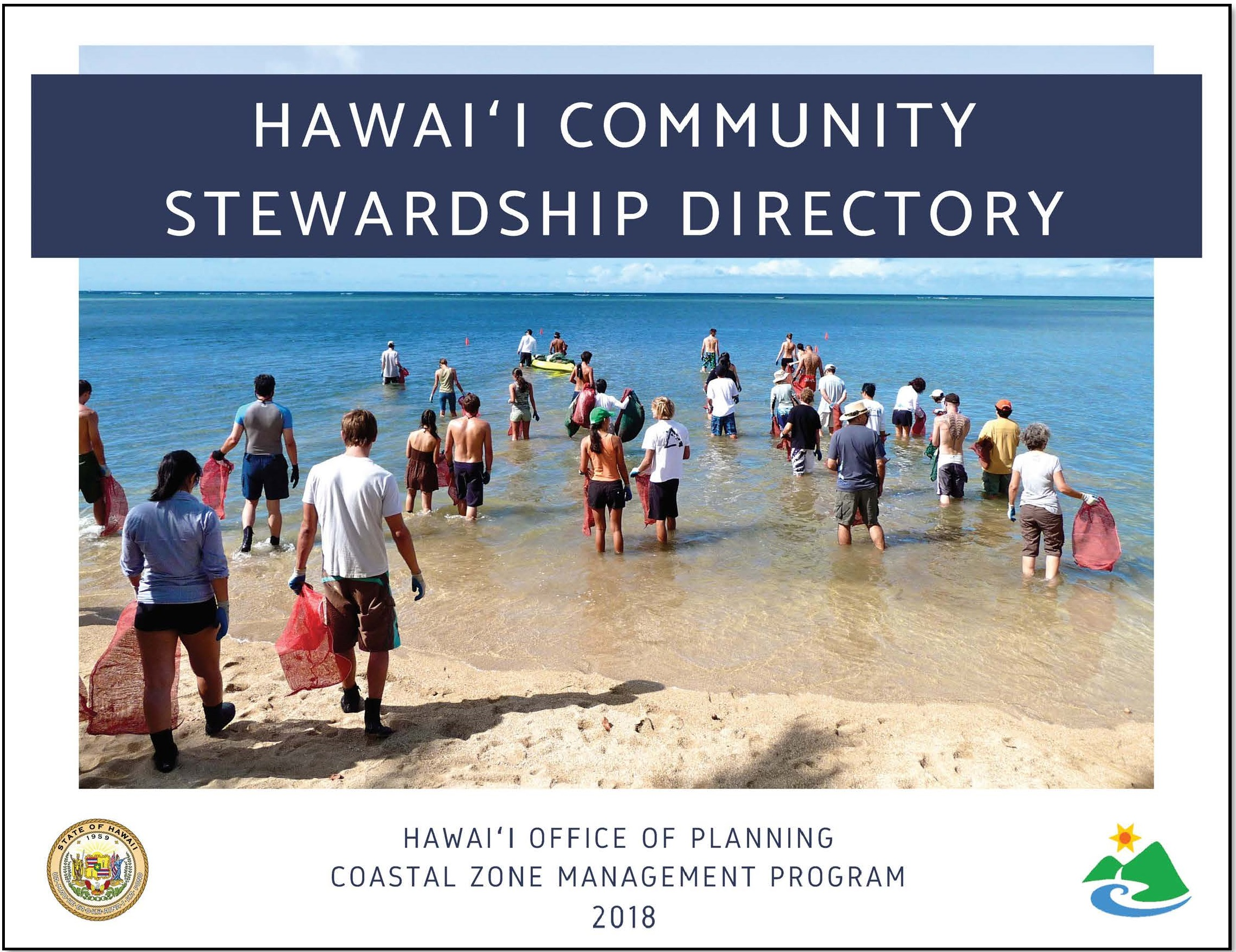 2018 Hawaii Community Stewardship Directory cover with image of community beach cleanup